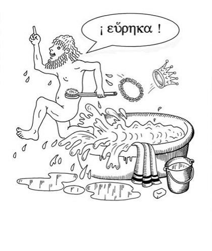 Arqu�medes